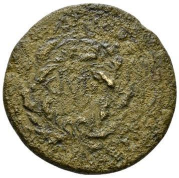 Roman Empire, Augustus & L.Naevius Surdinus, Sestertius - Rev