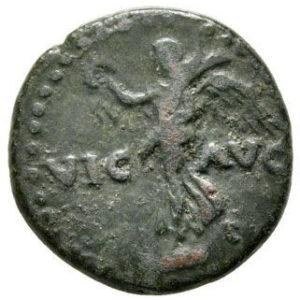 Roman Empire, Augustus, AE - Obv