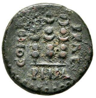 Roman Empire, Augustus, AE - Rev