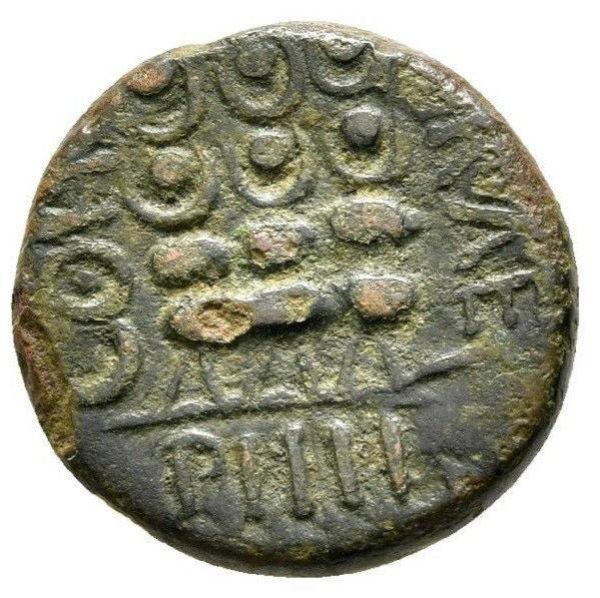 Roman Provincial, Augustus, AE - Rev