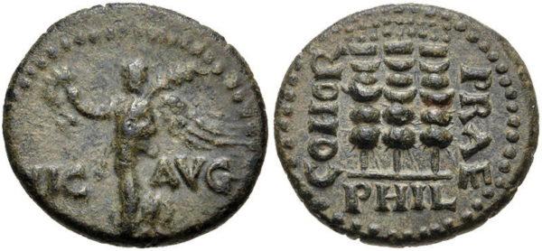 Roman Empire, Augustus, AE