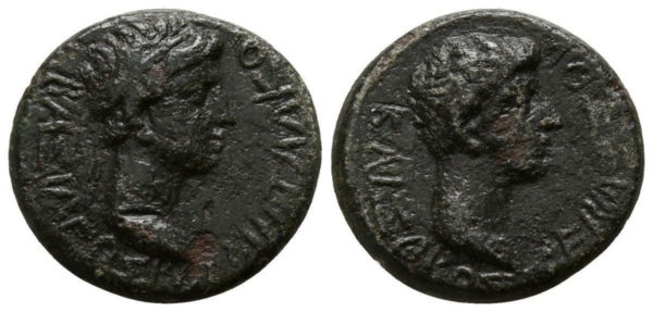 Roman Provincial, Augustus & Rhoemetalkes I, AE