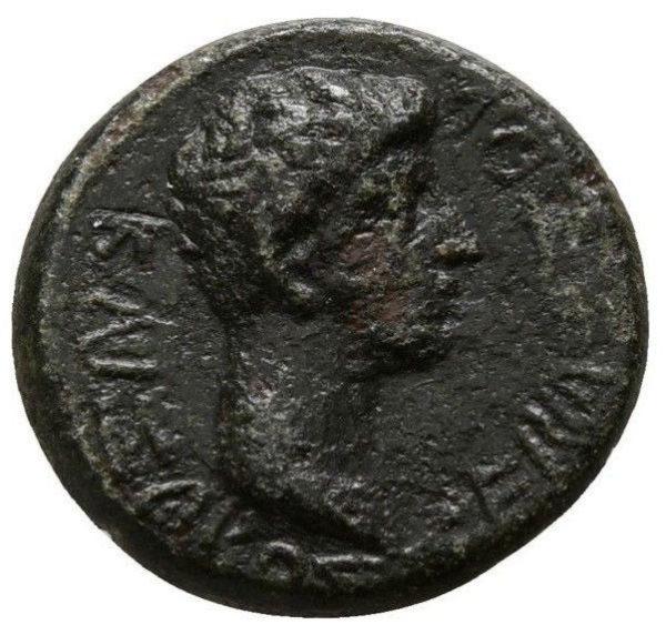 Roman Empire, Augustus & Rhoemetalkes I, AE - Obv