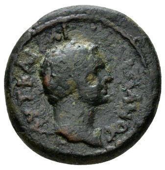 Roman Provincial, Domitian, AE - Obv