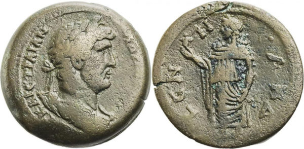 Roman Provincial, Hadrian, Drachm