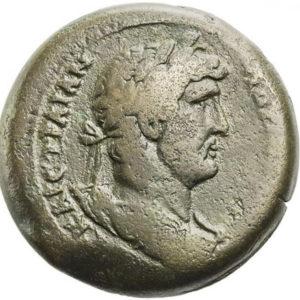 Roman Provincial, Hadrian, Drachm - Obv