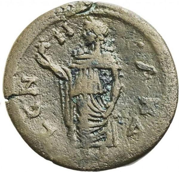 Roman Provincial, Hadrian, Drachm - Rev