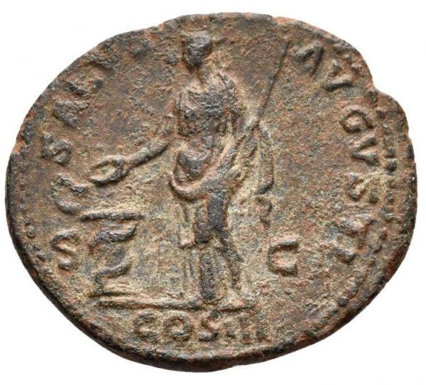 Roman Empire, Hadrian, As - Rev
