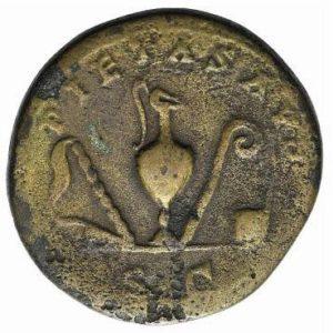 Roman Empire, Marcus Aurelius, Sestertius - Rev