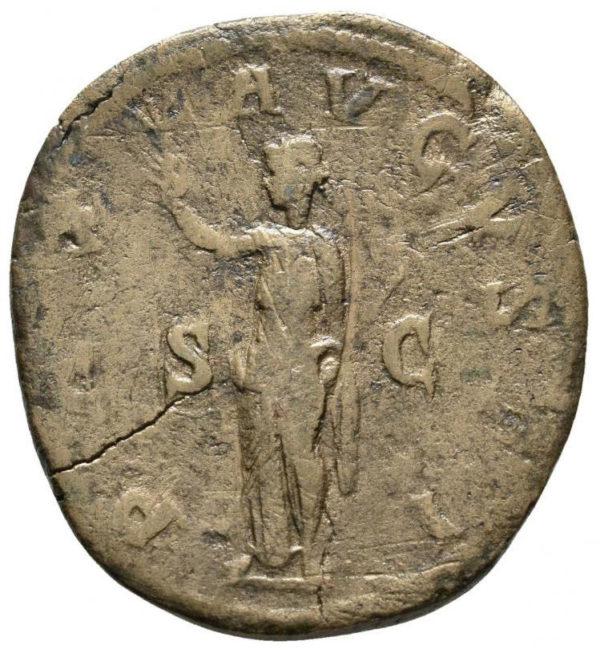 Roman Empire, Maximinus I Thrax, Sestertius - Rev