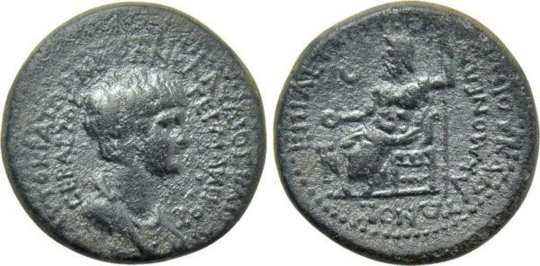 Roman Provincial, Nero, AE