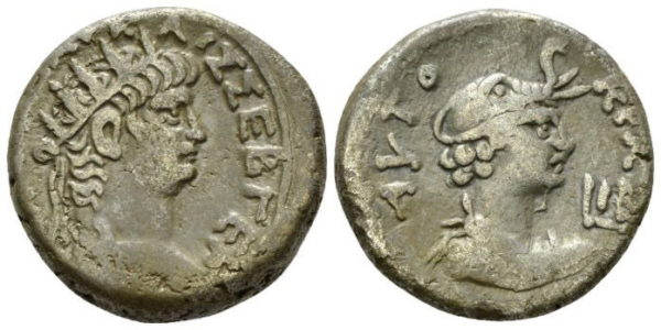 Roman Empire, Nero, Tetradrachm