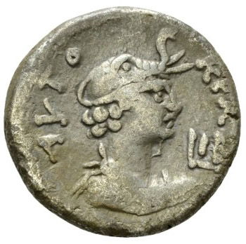Roman Empire, Nero, Tetradrachm - Rev