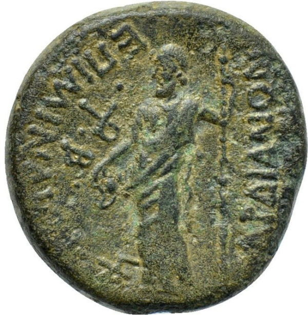 Roman Provincial, Nero, AE - Rev