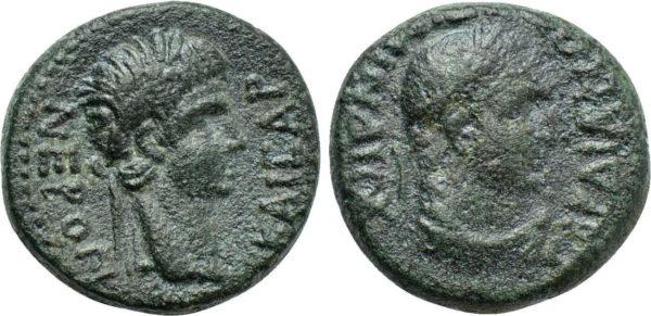 Roman Empire, Nero, AE