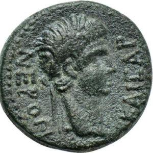 Roman Provincial, Nero, AE - Obv