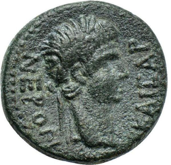 Roman Empire, Nero, AE - Obv