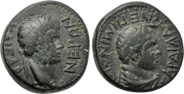 Roman Empire, Nero, AE