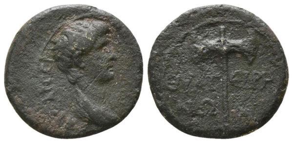Roman Empire, Nero, Orichalcum