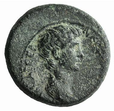 Roman Empire, Nero, Orichalcum - Obv