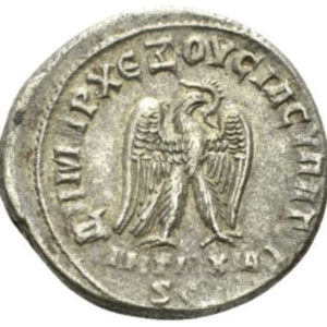 Roman Empire, Philip I, Tetradrachm - Rev