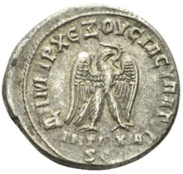 Roman Empire, Philip I, Tetradrachm - Rev