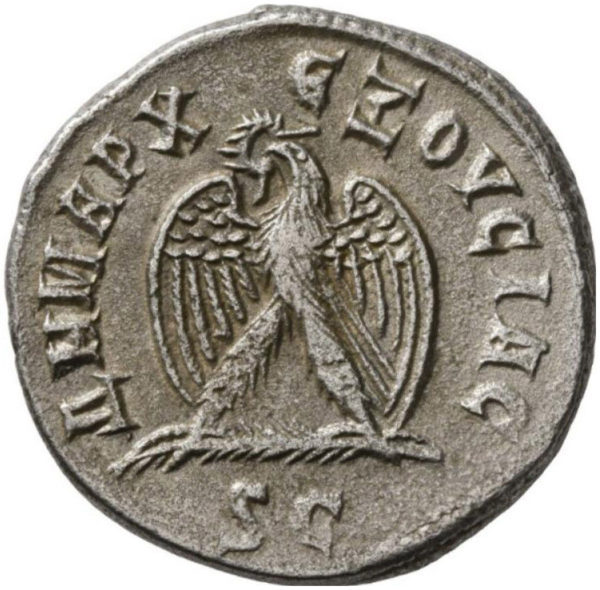 Roman Provincial, Philip II, Tetradrachm - Rev