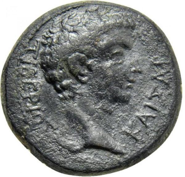 Roman Empire, Tiberius, AE - Obv