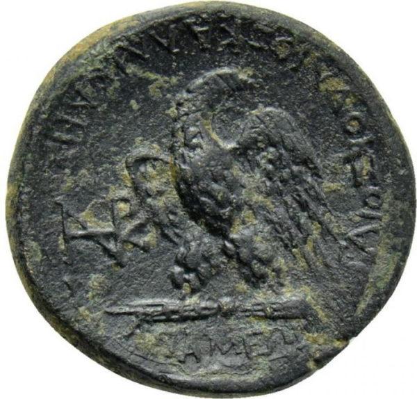 Roman Empire, Tiberius, AE - Rev