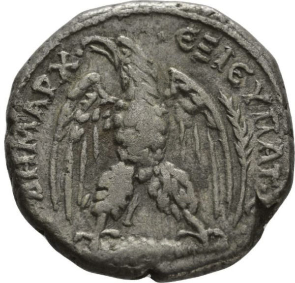 Roman Empire, Trajan, Tetradrachm - Rev