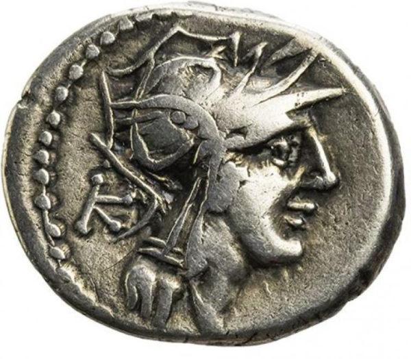 Roman Republic, D. Junius Silanus, Denarius - Obv