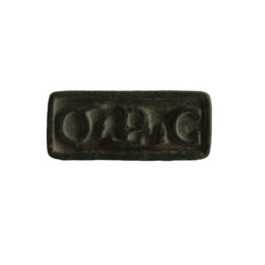 Roman bread stamp