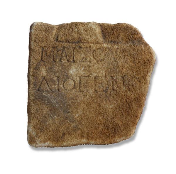 Roman stele fragment