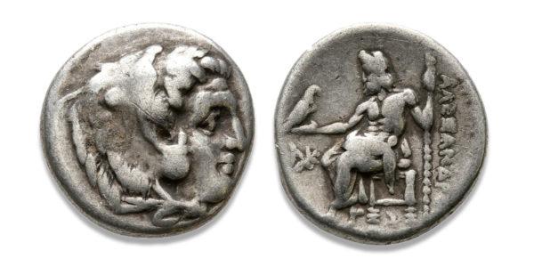 Kings of Macedon, Alexander III 'The Great', Drachm