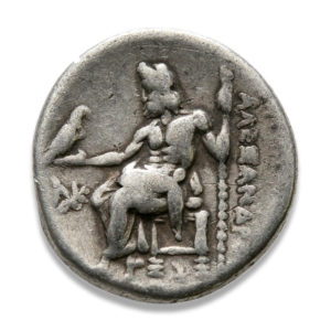 Kings of Macedon, Alexander III 'The Great', Drachm - Rev