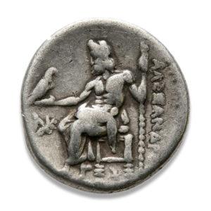 Kings of Macedon, Alexander III 'The Great', Drachm - Rev