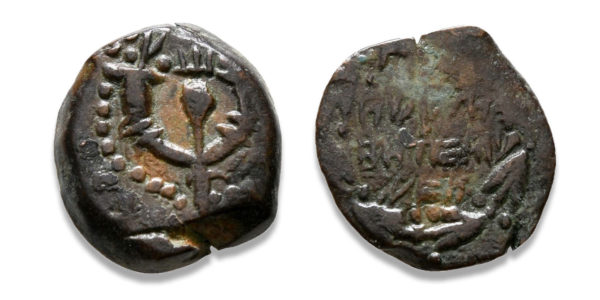 Hasmonean kings, Alexander Jannaeus, Prutah