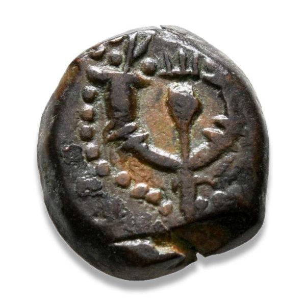 Hasmonean kings, Alexander Jannaeus, Prutah - Rev
