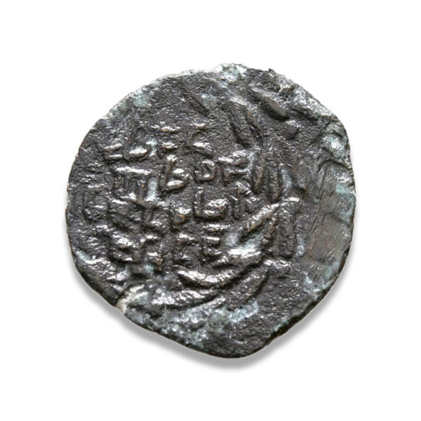 Hasmonean kings, Alexander Jannaeus, Prutah - Obv