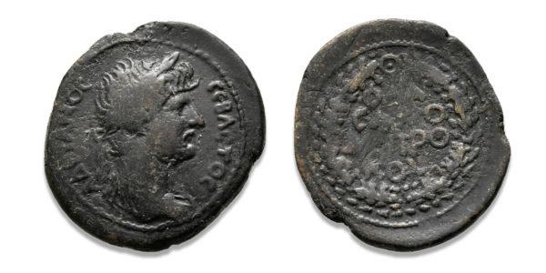 Roman Provincial, Hadrian, AE