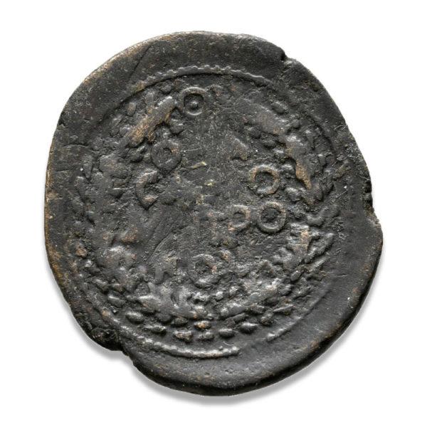 Roman Provincial, Hadrian, AE - Rev