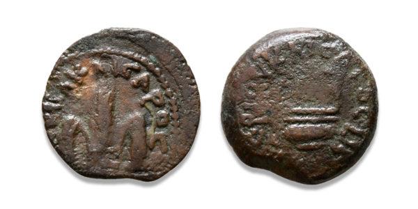 Roman Provincial, Pontius Pilate, Prutah
