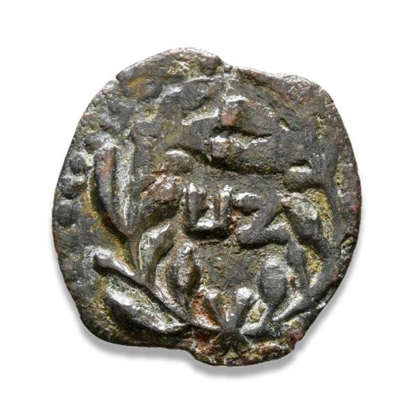 Roman Provincial, Pontius Pilate, Prutah - Rev