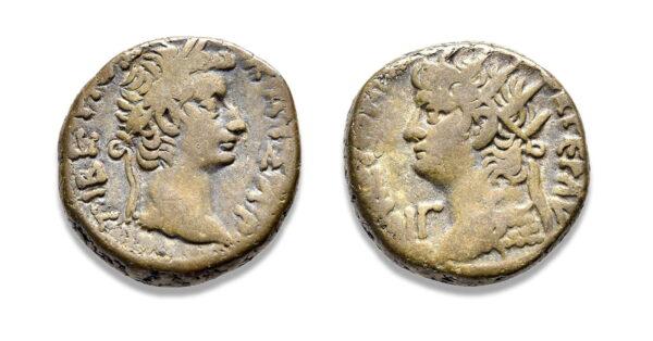 Roman Provincial, Nero, Tetradrachm