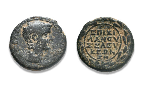 Roman Provincial, Tiberius, AE