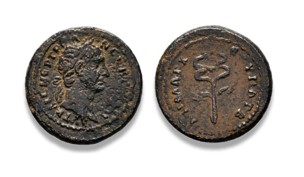 Roman Provincial, Trajan, AE