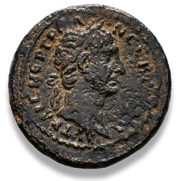 Roman Provincial, Trajan, AE - Obv