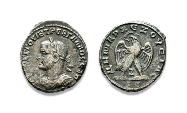 Roman Provincial, Trebonianus Gallus, Tetradrachm